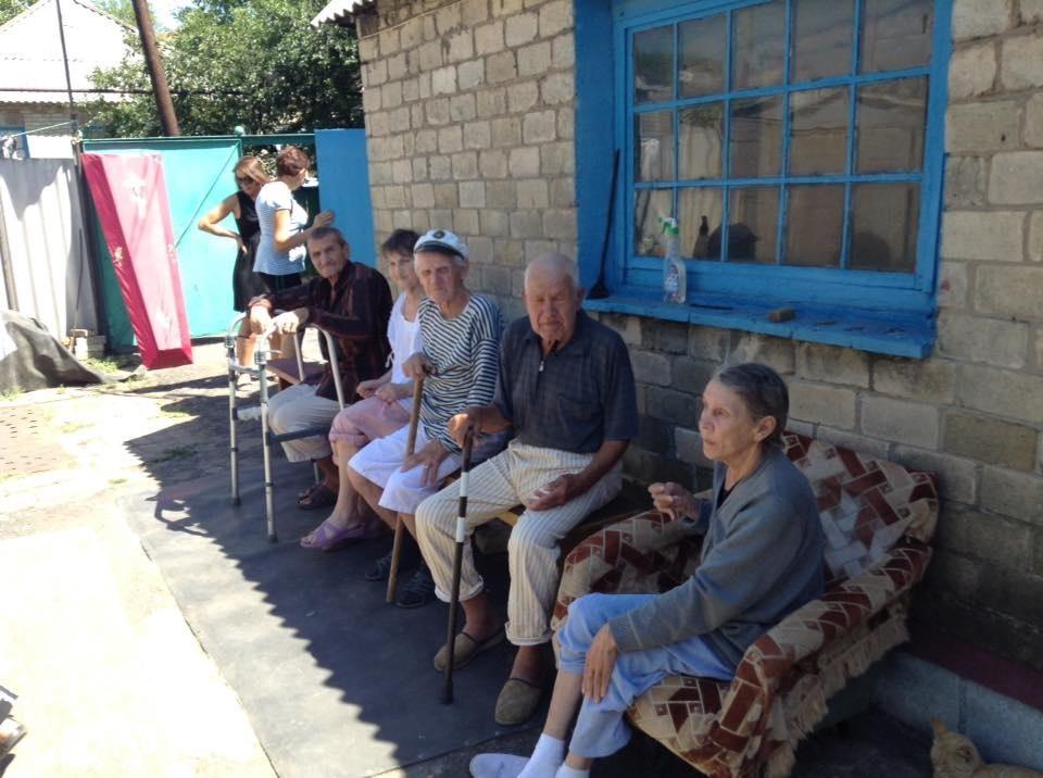 Дом престарелых в лисичанске дома для престарелых пермь