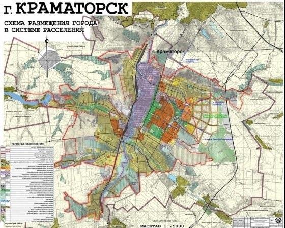 Генеральный план Краматорска