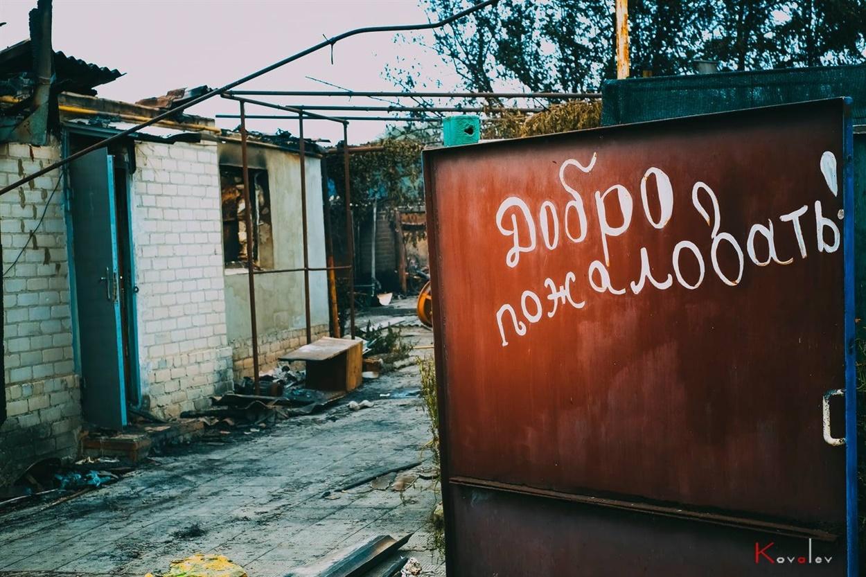 Смоляниново, 8 июля / Свои