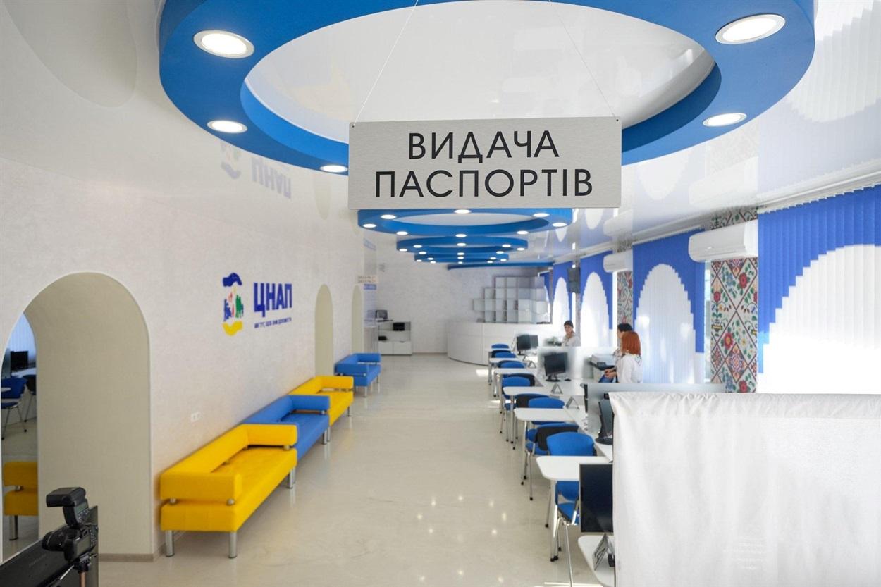 Центр предоставления административных услуг в Волновахе