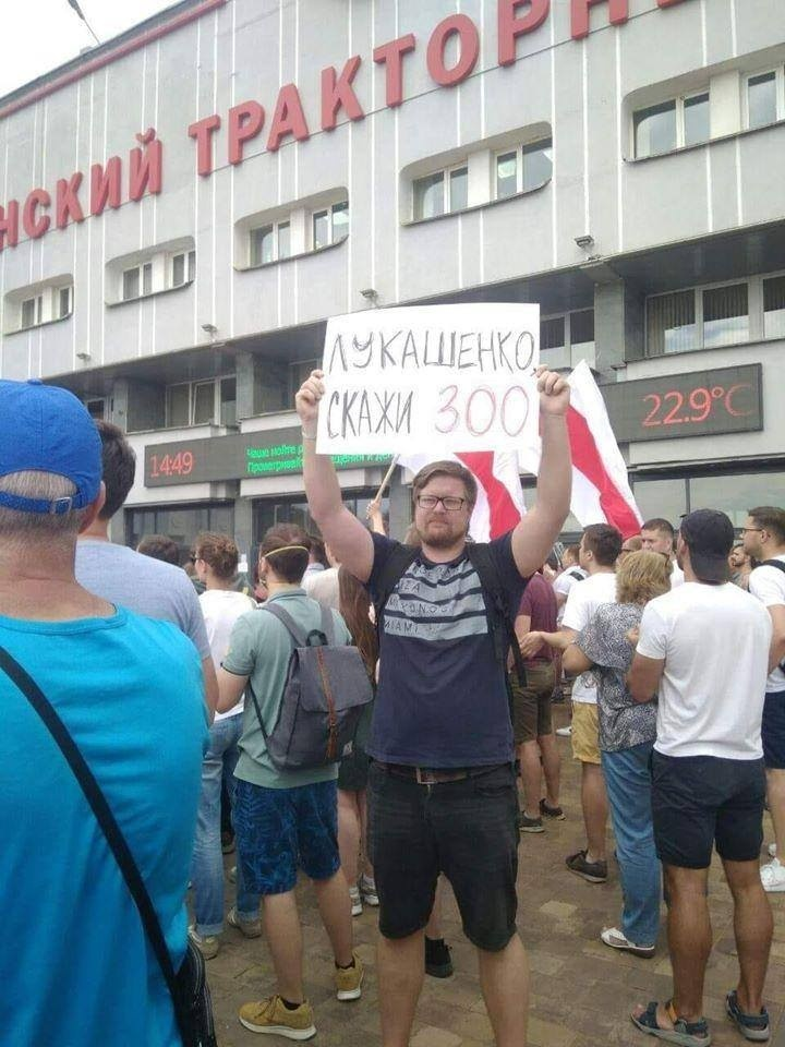 Протесты на Белорусском тракторном заводе