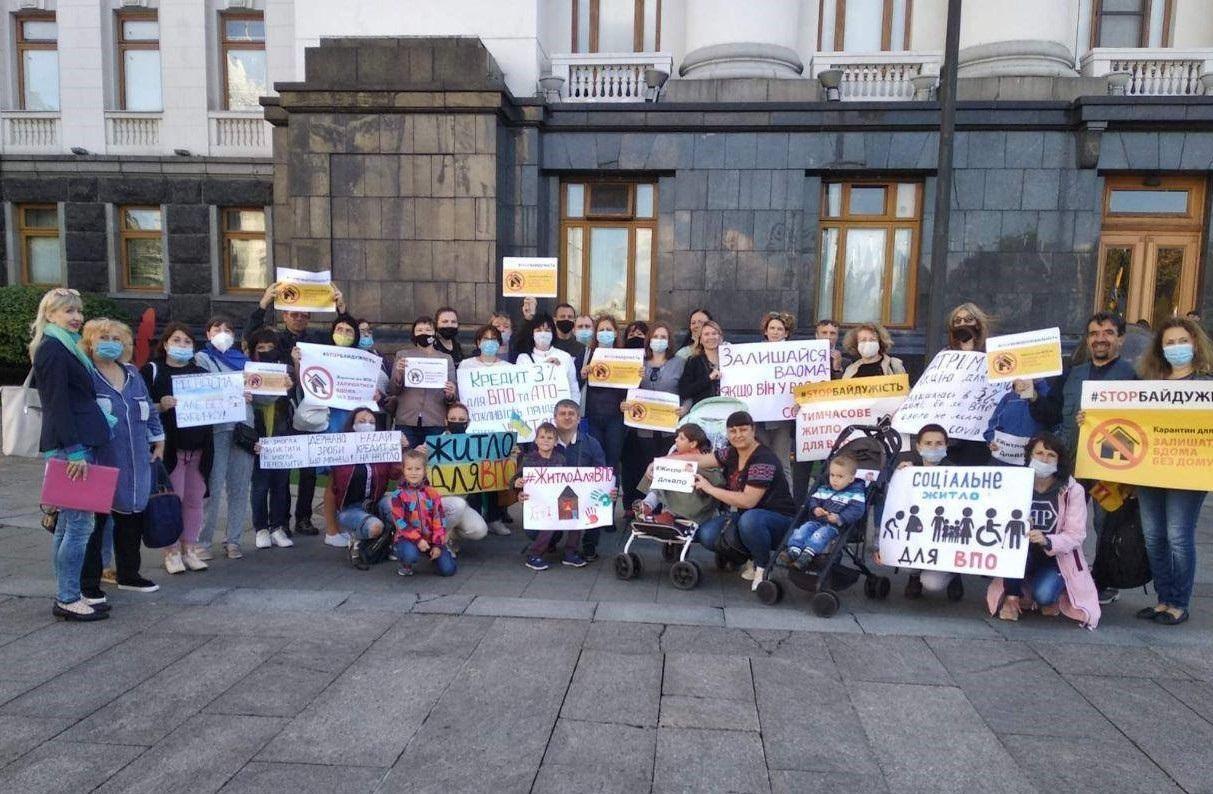 Участники митинга за право на жилье для переселенцев в Киеве 8 сентября 2020