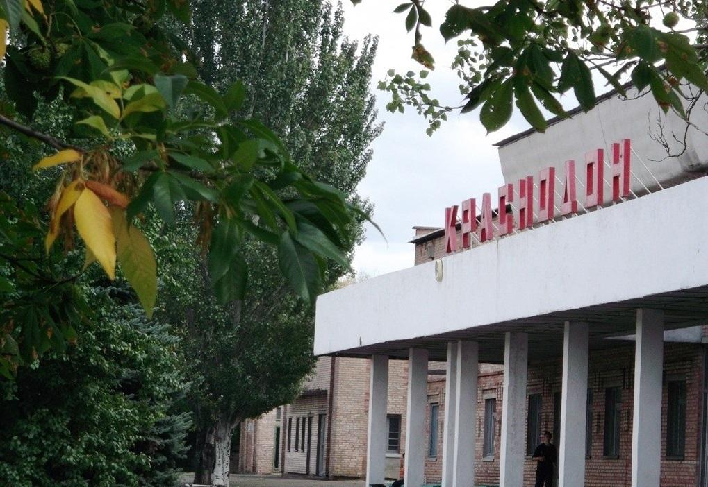 Станция Краснодон
