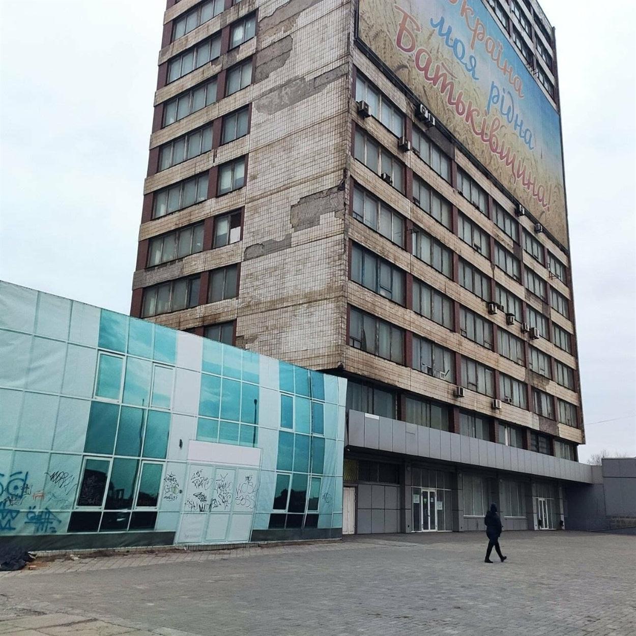 Здание Гипромез