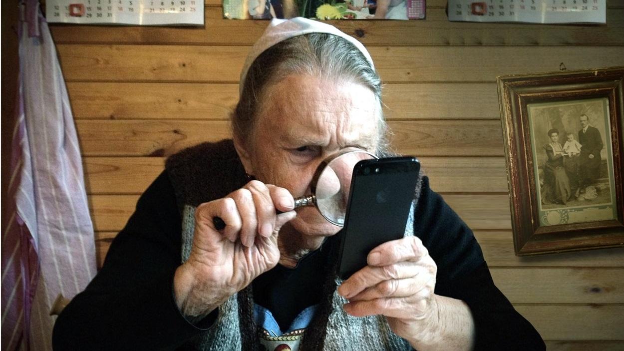 идентификация пенсионеров